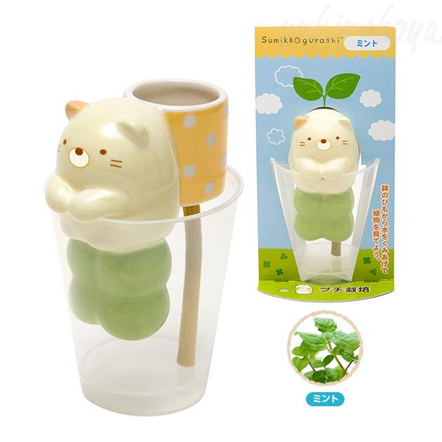 【すみっコぐらし】猫のプチ栽培セット